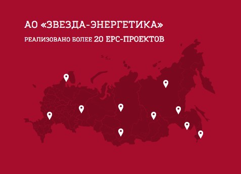 img_epc-map-2.png